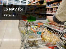 نرم افزار LS NAV برای خرده فروشی ها